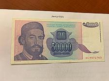 Buy Yugoslavia 50000 dinara crispy banknote 1993