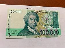 Buy Croatia 100.000 dinara uncirc. banknote 1993 #1
