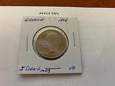 Buy Greece 10 drachma circulated coin 1978