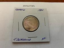 Buy Greece 5 drachma circulated coin 1984