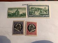 Buy Vatican City singles mnh 1945 stamps