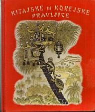 Buy KITAJSKE IN KOREJSKE PRAVLJICE :: 1956 Yugoslav (??) HB