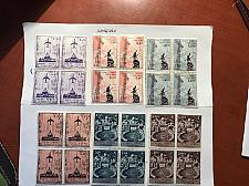 Buy Vatican City Definitive airmail blocks mnh 1967 stamps