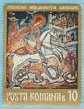 Buy [RO2301] Romania: Sc. no. 2301 (1971) Used
