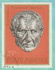 Buy [RO2521] Romania: Sc. no. 2521 (1975) CTO