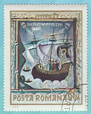 Buy [RO2145] Romania: Sc. no. 2145 (1969) CTO