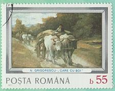 Buy [RO2705] Romania: Sc. no. 2705 (1977) CTO