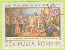 Buy [RO2055] Romania: Sc. no. 2055 (1968) CTO