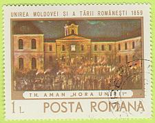 Buy [RO2056] Romania: Sc. no. 2056 (1968) CTO