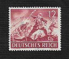 Buy German Used Scott #B223 Catalog Value $1.20