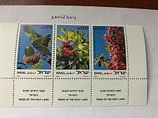 Buy Israel Trees mnh 1981 stamps