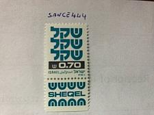 Buy Israel Definitive 0.70 mnh 1981 stamps