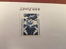 Buy Germany Definitive tourism 10p mnh 1988 mnh stamps