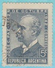 Buy [AR0506] Argentina: Sc. No. 506 (1942) Used Single