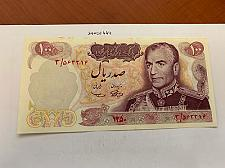 Buy Middle East 100 rials crispy banknote 1971