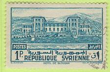 Buy [SY0276] Syria Sc. no. 276 (1940) U