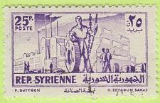 Buy [SY0385] Syria Sc. no. 385 (1954) U