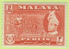 Buy [MAL0030] Malaya (Perlis): Sc. no. 30 (1957-1972) MNH