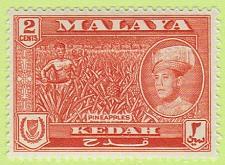 Buy [MAL0096] Malaya (Kedah): Sc. no. 96 (1959-1962) MNH