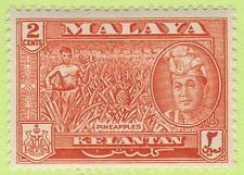 Buy [MAL0085] Malaya (Kelantan): Sc. no. 85 (1961-1962) MNH