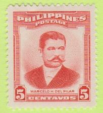 Buy [PHI0592] Philippines: Sc. no. 592 (1952-1960) MNH