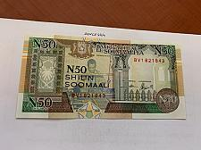 Buy Somalia 50 shillings uncirc. banknote 1991 #abcde