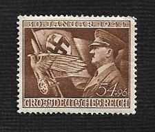 Buy German MNH Scott #B252 Catalog Value $1.50
