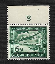 Buy German MNH Scott #B252A Catalog Value $.70