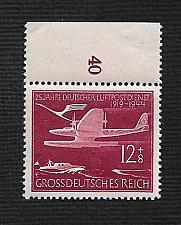 Buy German MNH Scott #B252B Catalog Value $.70