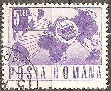 Buy [RO1988] Romania: Sc. no. 1988 (1967-1968) CTO