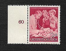 Buy German MNH Scott #B255 Catalog Value $.38