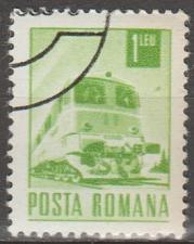 Buy [RO2269] Romania Sc. no. 2269 (1971) CTO