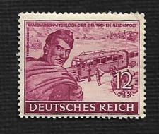 Buy German MNH Scott #B274 Catalog Value $.50