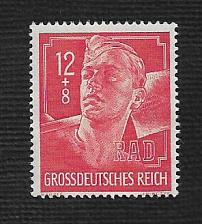 Buy German MNH Scott #B282 Catalog Value $.43
