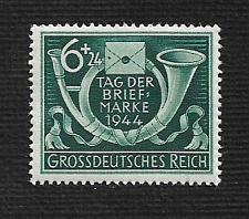 Buy German MNH Scott #B288 Catalog Value $.70