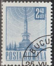 Buy [RO2276] Romania Sc. no. 2276 (1971) CTO