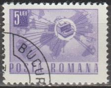 Buy [RO2283] Romania Sc. no. 2283 (1971) CTO