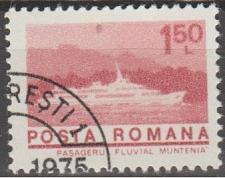Buy [RO2462] Romania Sc. no. 2462 (1974) CTO