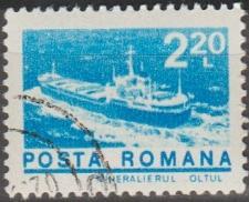 Buy [RO2465] Romania: Sc. no. 2465 (1974) CTO