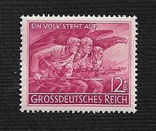 Buy German MNH Scott #B291 Catalog Value $1.35