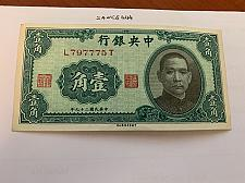 Buy China 10 cents circulated banknote 1940 #2