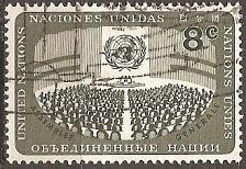 Buy [UN0046] UN NY: Sc. no. 46 (1956) Used