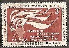 Buy [UN0057] UN NY: Sc. no. 57 (1957) Used