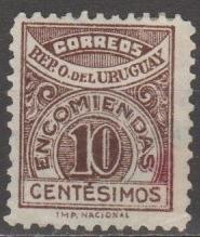 Buy [URQ0029] Uruguay: Sc. No. Q29 (1927) Used