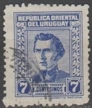 Buy [UR0572A] Uruguay: Sc. No. 572A (1948-1951) Used