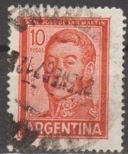 Buy [AR0695C] Argentina: Sc. No. 695C (1966) Used