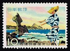 Buy Japan #653 Sado Island and Local Dancer; MNH (3Stars) |JPN0653-01XWM