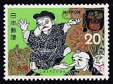Buy Japan #1179 Japanese Folktales; MNH (4Stars) |JPN1179-01XWM