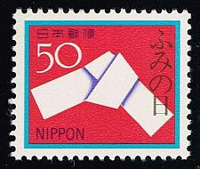 Buy Japan #1411 Folded Letter; MNH (5Stars) |JPN1411-01XWM