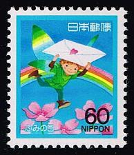 Buy Japan #1798 Fairy Bringing Letter; MNH (4Stars) |JPN1798-01XWM
